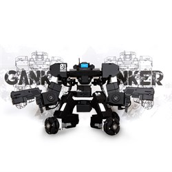 Робот GJS GANKER
