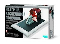 Набор 4M Катер на воздушной подушке