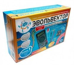 Стартовый набор Эвольвектор ур. 1 - фото 4662