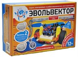Расширенный набор Эвольвектор Робот+ ур. 2 - фото 4748