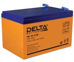 Delta HR 12-51W