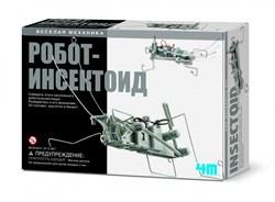 Набор 4M Робот-инсектоид