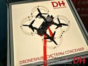 Учебный конструктор квадрокопетра DH: ALFA комплектация Basic